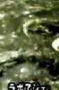 Google Earth Moon Images